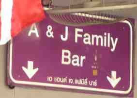 j and j family bar