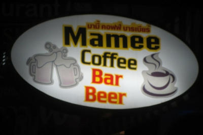 mamee sign