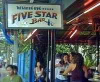 Five Star Bar frontage