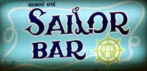 Sailor Bar sign
