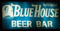 Blue House Bar sign