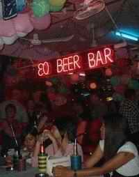 Eo Beer Bar with girls