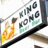 King Kong bar sign