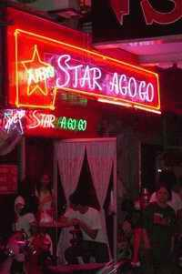 New Star frontage