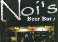Noi's Bar sign