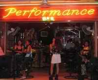 Performance Bar frontage
