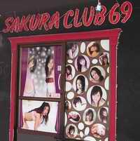 Sakura Club 69 door