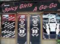 Spicy Girls frontage