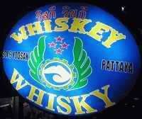 Whiskey Whisky bar sign
