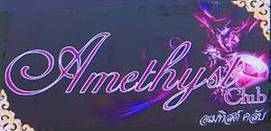 Amethyst Club sign