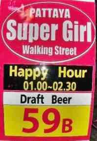 super girl happy hour