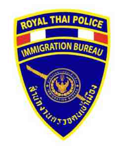 thai immigartion logo