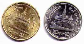 new and old 2 baht coins