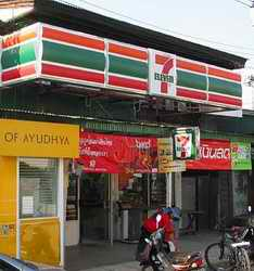 7/11 store