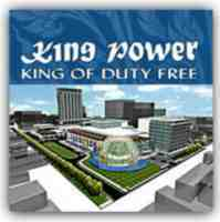 king power complex