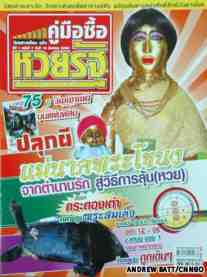thai magazi lottery numbers