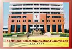 National Telecommunications Commission