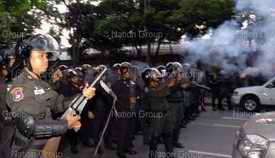 Police disperse PAD