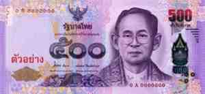 500 note 2014