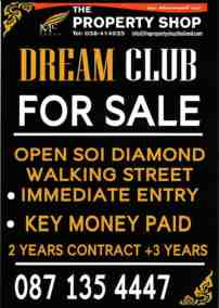 dream club flyer
