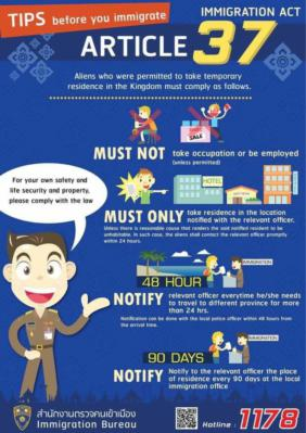 thai immigration law