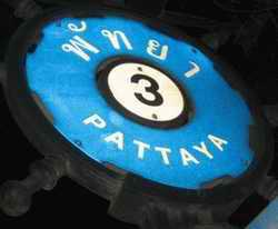 Pattaya Soi 3 sign