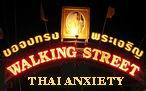 Thai Anxiety home page